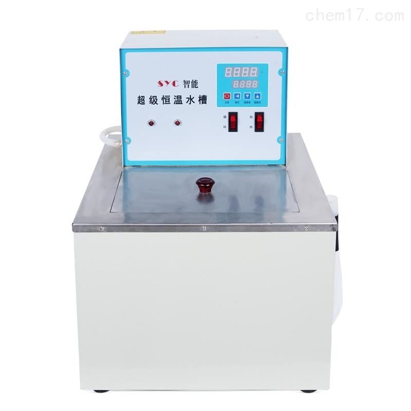秋佐科技SYC-25L超级恒温水槽