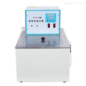 秋佐科技超级恒温水槽-SYC-25L