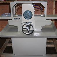 SHM-200双端面磨石机 磨平机上海雷韵厂家