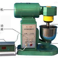 NJ-160水泥净浆搅拌机低价销售 厂家直供