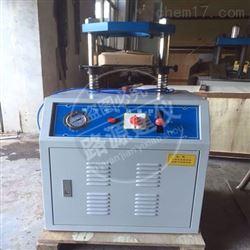 YDT-20型电动液压脱模器