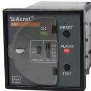 安科瑞ASJ20-LD1A入户配电用过欠压保护器