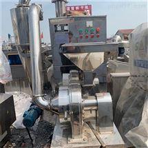 调剂回收二手自吸式粉碎机