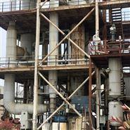 提供二手蒸發器 真空單效外循環濃縮器