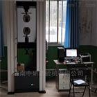 空气弹簧静态性能试验机