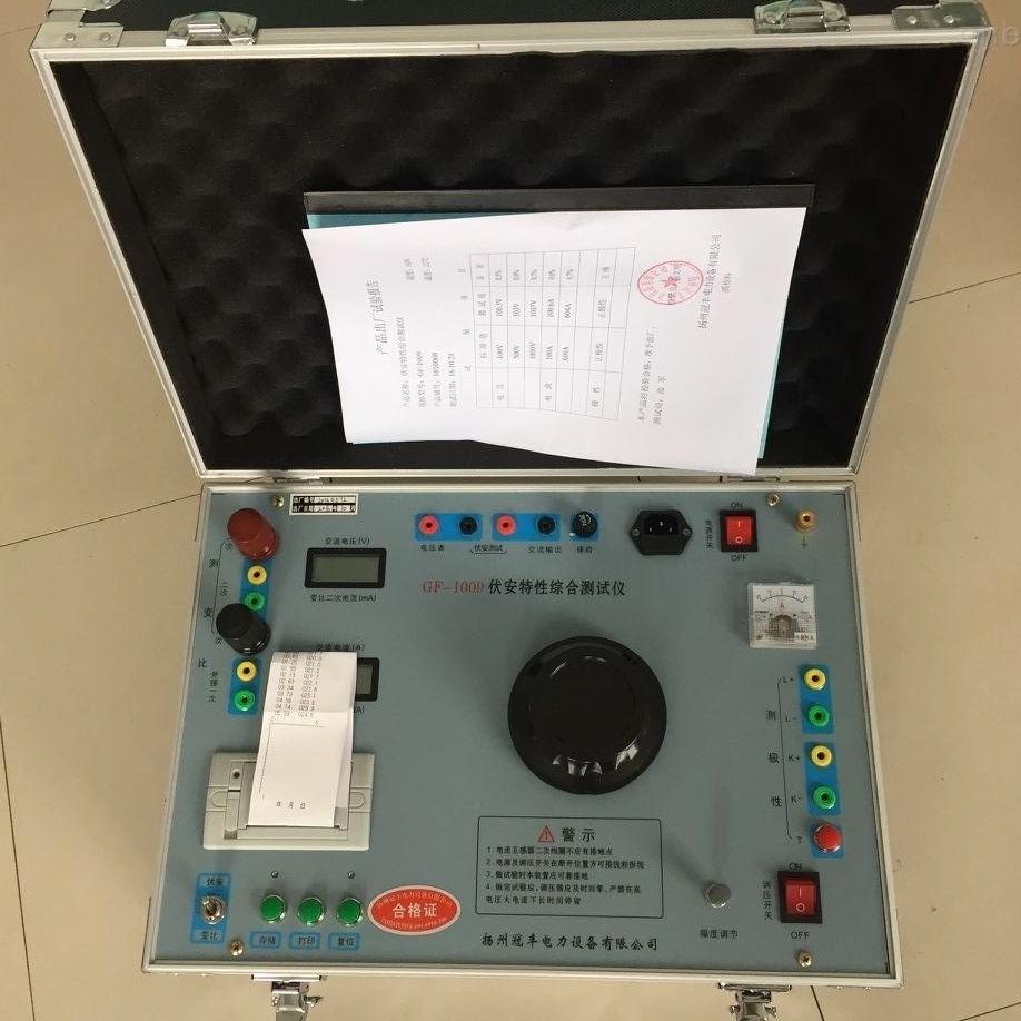 电流电压互感器伏安特性测试仪