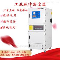 锂电池收集工业吸尘器