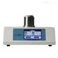 (室温-500℃)差热分析仪