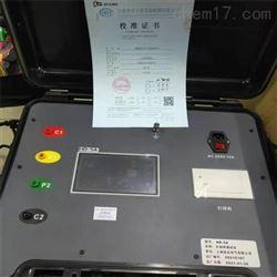 防雷大地网接地电阻测试仪