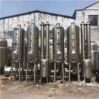 价格合理二手单效蒸发器1