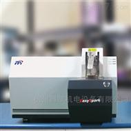 M4000直读光谱分析仪