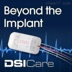 DSI中枢神经电遥测系统
