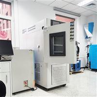 Y-HZ-150L气候环境高低温湿热交变试验箱恒温恒湿箱