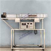 DYR011传热学 空气纵掠平板局部换热系数