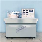 DYR021热力学 稳态法测绝热材料导热系数实验台