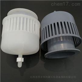 DN150CPVC泡帽PVC泡罩厂家
