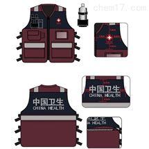 疾控用应急户外演练统一服装多功能马甲