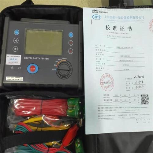 AER01防雷专业数字接地电阻测试仪
