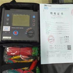 ETCR3200防雷双钳接地电阻测试仪