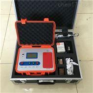 CS-2000D带电电缆识别仪