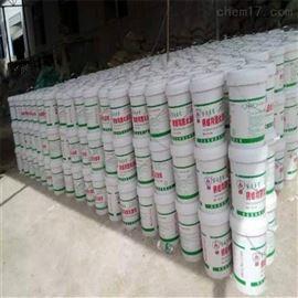 水性钢结构防火涂料生产厂家现货