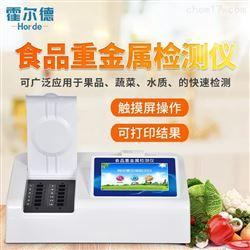 HED-SZ中药材食品重金属检测仪 批量现货