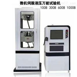 WEW-1100B-2000B微机伺服液压试验机