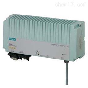 6ES7148-4PC00-0HA0转换器