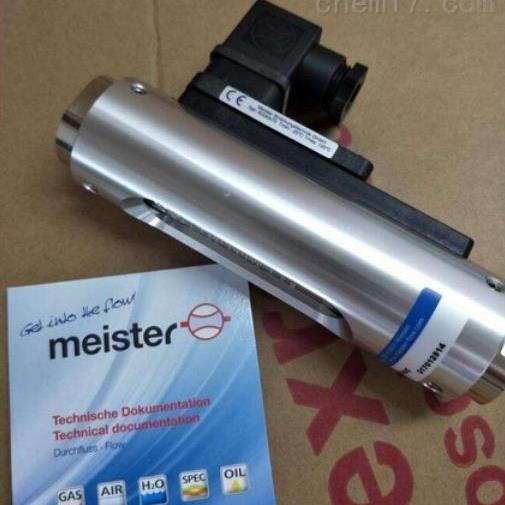 MEISTER麥斯特DWG-1.5 G特價經銷