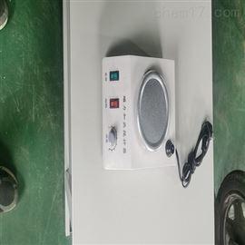 ZRX79-1磁力 加热 搅拌器