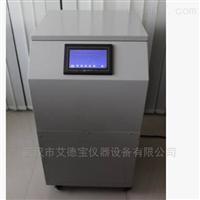 YILAS-800K自动控制系统烟尘净化机