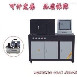 DR_3030A导热系数检测仪 支持订制
