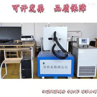 DR_3030A导热系数测定仪 *
