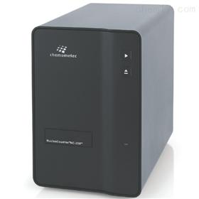 NucleoCounter® NC-250™快速的细胞计数仪