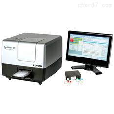 荧光内毒素检测系统