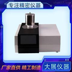同步热分析仪电池