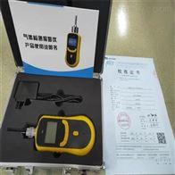 GDX-EX防雷可燃气体测试仪-防雷检测仪器设备
