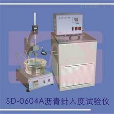 SD-0604A沥青针入度试验仪