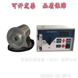 TGB-26炭黑含量测定仪生产厂家