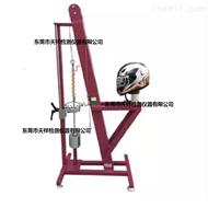TX-8000-B电动自行车头盔固定装置稳定性试验机