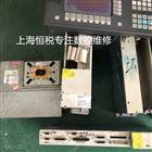 修复解决西门子840D系统控制器NCU数码管显示0