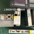 西门子控制器NCU上电循环显示106修复专家
