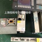 西门子NCU启动显示108红灯亮专家及修复经验