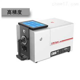 CS-826高精度台式分光测色仪