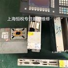 解决专家西门子NCU控制器上电显示135修复