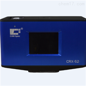 CRX-50非接触/在线测色仪
