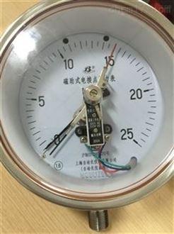YXCG-103 磁助电接点压力表