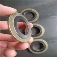 內外環加四氟金屬纏繞墊片廠家