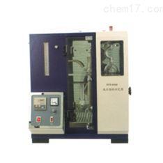 SYD-0165石油减压馏程测定器