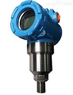 DBYG-2000/ST502 扩散硅压力变送器